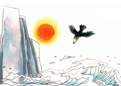 《读山海经十三首·其十》陶渊明原文注释翻译赏析