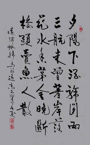 《寿阳曲·远浦帆归》马致远元曲注释翻译赏析