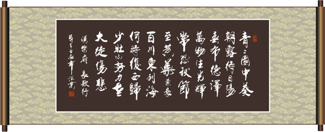 《长歌行》汉乐府诗歌原文注释翻译赏析