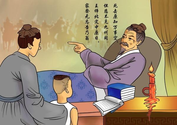 《示儿》陆游原文注释翻译赏析