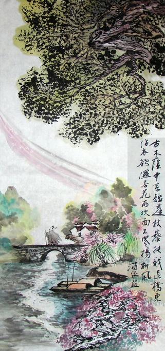 《绝句·古木阴中系短篷》志南原文注释翻译赏析