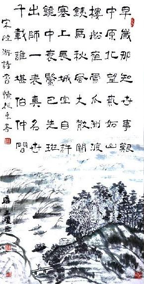 《书愤》陆游原文注释翻译赏析