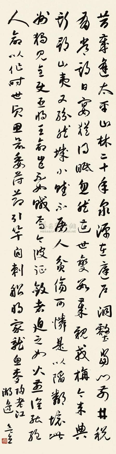 《贼退示官吏·并序》元结唐诗注释翻译赏析