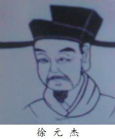 《湖上》徐元杰原文注释翻译赏析
