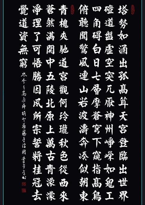 《与高适薛据登慈恩寺浮图》岑参唐诗注释翻译赏析