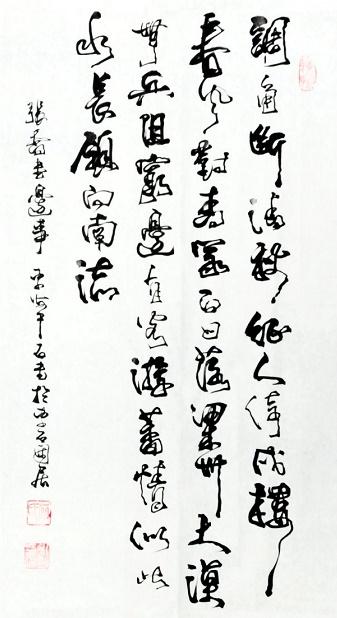 《书边事》张乔唐诗注释翻译赏析