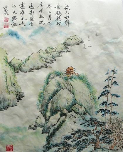 《黄鹤楼送孟浩然之广陵》李白唐诗注释翻译赏析