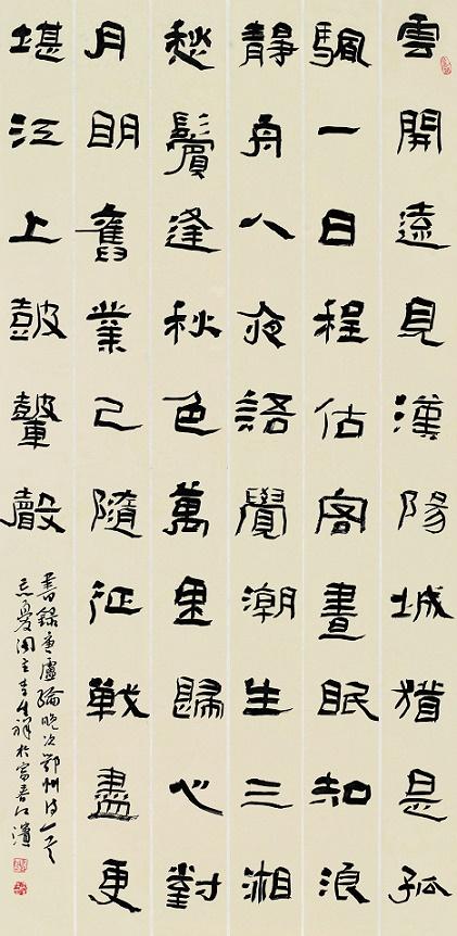 《晚次鄂州》卢纶唐诗注释翻译赏析