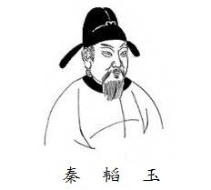 《贫女》秦韬玉唐诗注释翻译赏析