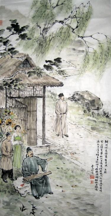 《辋川闲居赠裴秀才迪》王维唐诗注释翻译赏析