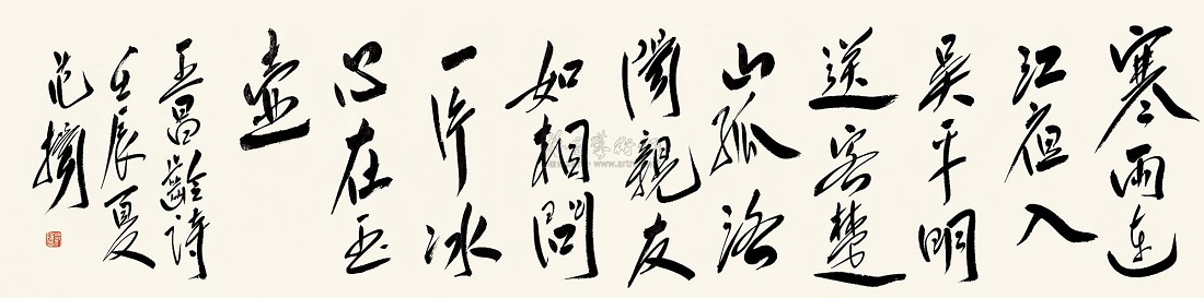 《芙蓉楼送辛渐》王昌龄唐诗注释翻译赏析