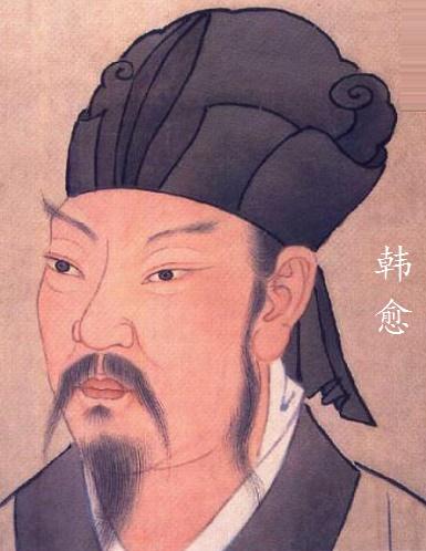 《送董邵南序》韩愈文言文原文注释翻译