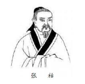 《宫词二首》张祜唐诗注释翻译赏析