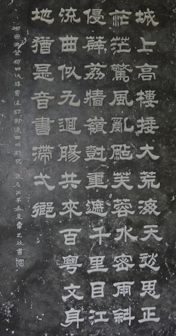 《登柳州城楼寄漳汀封连四州》柳宗元唐诗注释翻译赏析