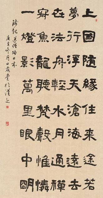 《送僧归日本》钱起唐诗注释翻译赏析