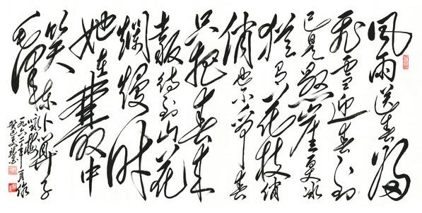 《卜算子·咏梅》毛主席原文注释翻译赏析