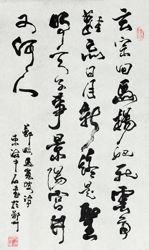 《马嵬坡》郑畋唐诗注释翻译赏析