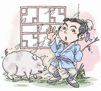 《承宫樵薪苦学》文言文原文注释翻译
