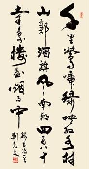 《江南春绝句》杜牧唐诗注释翻译赏析