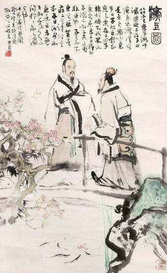 《庄子与惠子游于濠梁之上》文言文原文注释翻译