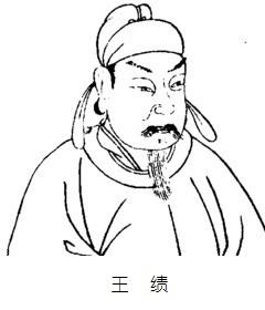 《野望》王绩唐诗注释翻译赏析