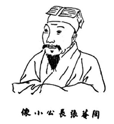 《柳敬亭说书》张岱文言文原文注释翻译