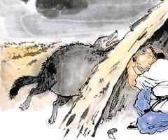 《狼三则·其三》文言文原文注释翻译
