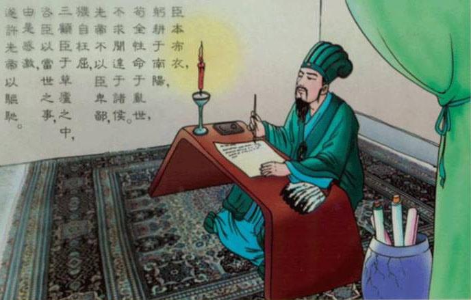 《前出师表》诸葛亮文言文原文注释翻译