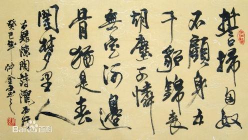 《陇西行四首·其二》陈陶唐诗注释翻译赏析