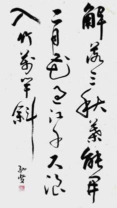 《风》李峤唐诗注释翻译赏析