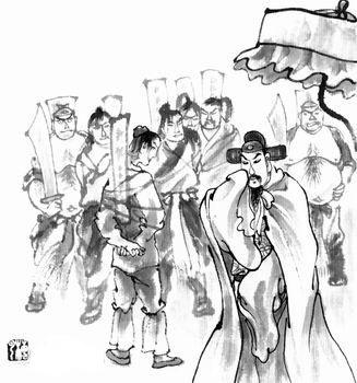 《五人墓碑记》张溥文言文原文注释翻译
