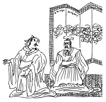 《颜斶说齐王》文言文原文注释翻译