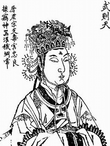 《为徐敬业讨武曌檄》骆宾王文言文原文注释翻译
