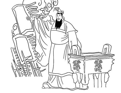 《王孙满对楚子》左丘明文言文原文注释翻译