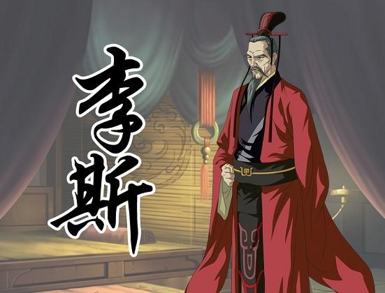 《谏逐客书》李斯文言文原文注释翻译
