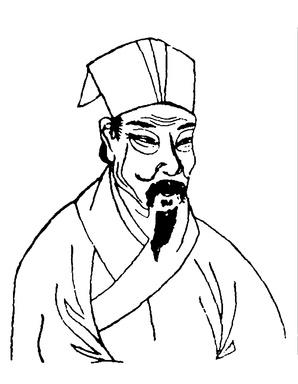 《上枢密韩太尉书》苏辙文言文原文注释翻译