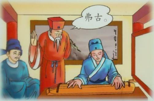 《工之侨献琴》文言文原文注释翻译