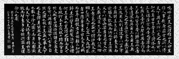《伶官传序》欧阳修文言文原文注释翻译