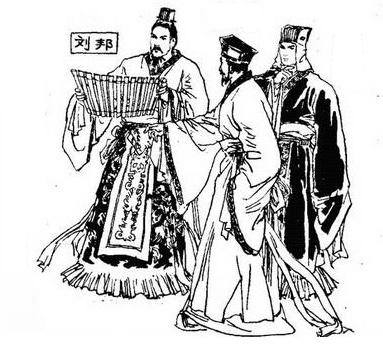 《高帝求贤诏》文言文原文注释翻译