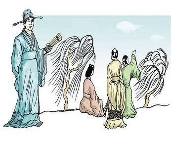 《送杨少尹序》韩愈文言文原文注释翻译