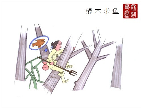 《齐桓晋文之事》文言文原文注释翻译