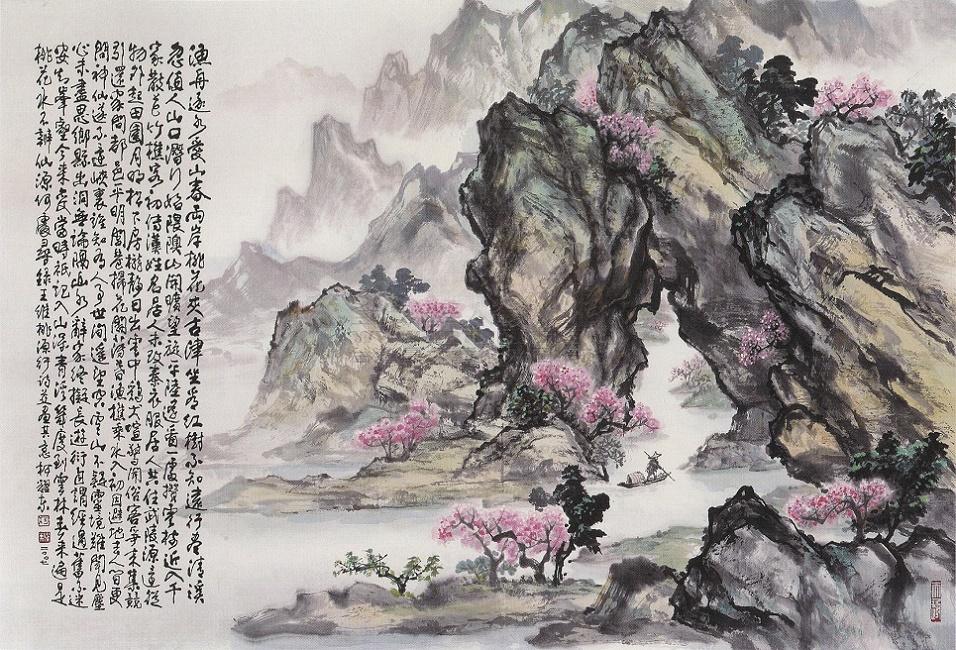 坐看红树不知远,行尽青溪不见人。全诗意思及赏析