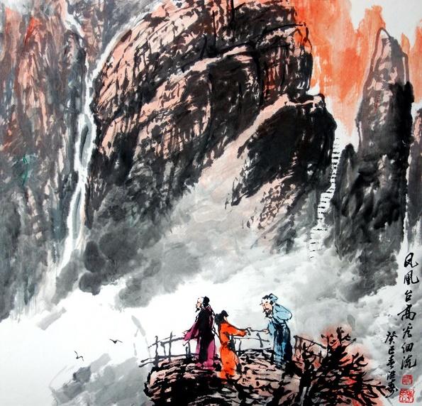 三山半落青天外,二水中分白鹭洲。全诗意思及赏析