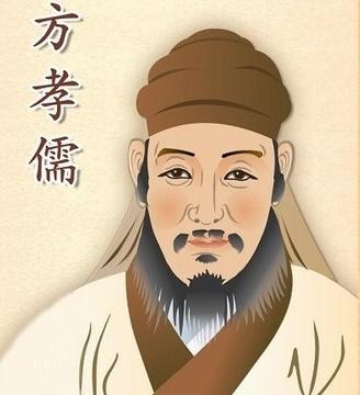 《越巫》方孝孺文言文原文注释翻译
