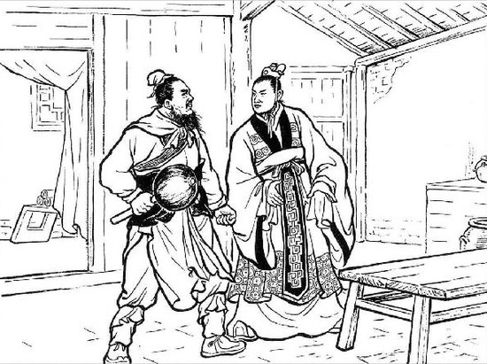 《大铁椎传》魏禧文言文原文注释翻译