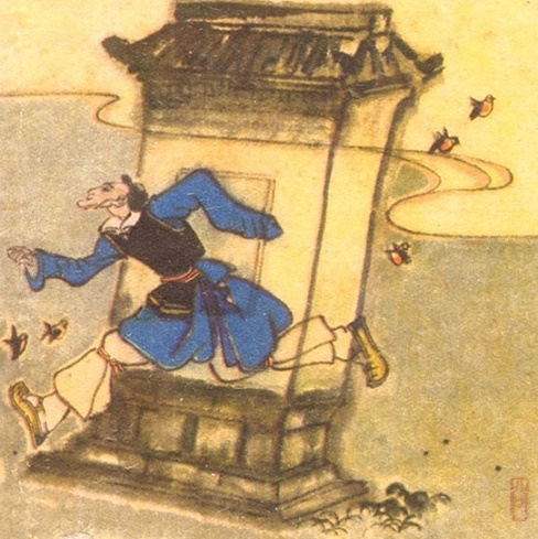 《越巫之死》方孝孺文言文原文注释翻译