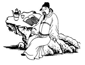 《蝶恋花·六曲阑干偎碧树》晏殊宋词注释翻译赏析