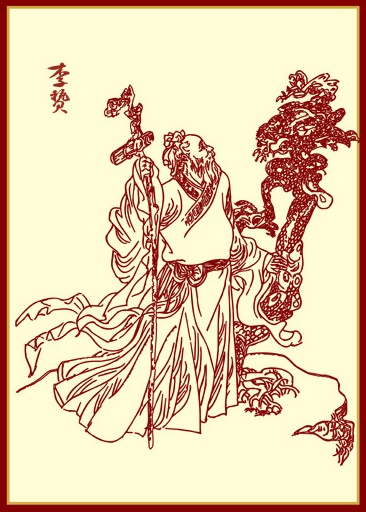 《赞刘谐》李贽文言文原文注释翻译