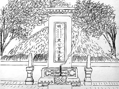 《梅花岭记》全祖望文言文原文注释翻译