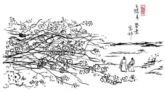 东城渐觉风光好,縠皱波纹迎客棹。全诗词意思及赏析